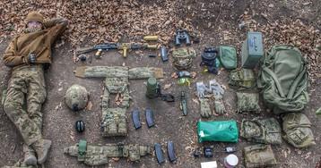 Солдат ВСУ и его снаряжение