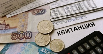 Рост тарифов и новая строка в платежке. Перемены в ЖКХ, о которых нужно знать