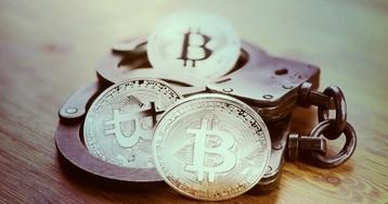 Механизм ареста и конфискации криптовалют появится через два года
