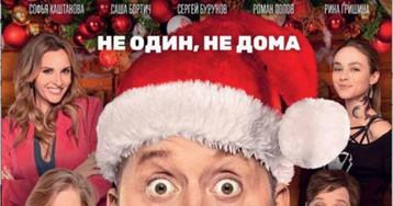 Сергей Бурунов в образе Маколея Калкина на постере фильма «Полицейский с Рублёвки. Новогодний беспредел 2»!
