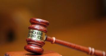 ВС объяснил, как правильно судиться из-за бракованной бытовой техники