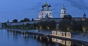 Из Питера в Москву, через Псков, Смоленск, и Вязьму. Часть 2