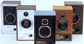 [Из песочницы] Переделка колонок Radiotehnika S-30