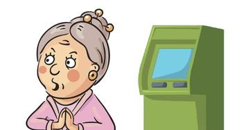 Анекдот про бабушку ибанкомат