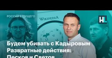 Мочеполовая боль российской власти