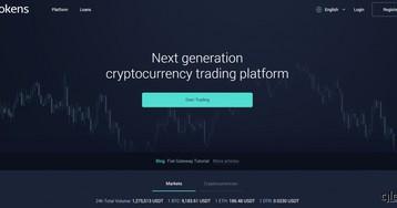 Tokens.net заключила партнерское соглашение с Bitcoin.com