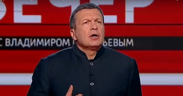 Телеведущий Соловьев разнес назвавшего русский язык «клоачным» профессора Гусейнова
