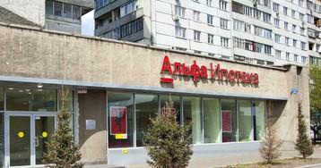 Альфа-Банк снизил ставки по рефинансированию ипотеки до 8,69%