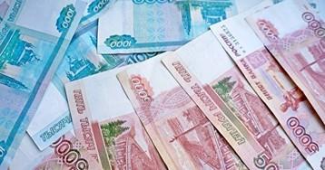 ВТюмени женщина отдала мошенникам за«снятие порчи» 1,3 млн рублей