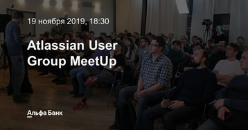 Екатеринбург, 19 ноября — Atlassian User Group MeetUp