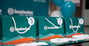 «Запсибкомбанк» проведет вНовом Уренгое ипотечную ярмарку