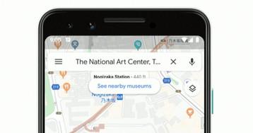 Приложение Google Maps получило более тесную интеграцию с Google Translate