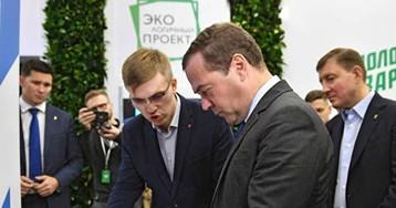 Медведев одобрил идею тюменской МГЕР открыть повсей стране «инфопарки»
