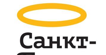 Логотип Санкт-Петербурга - всем в подарок!