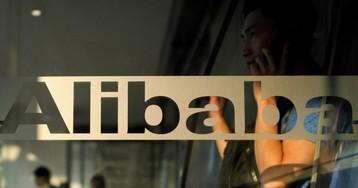 Alibaba confirma su salida a bolsa en Hong Kong