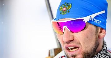 Определен состав сборной России по биатлону на первые этапы Кубка мира