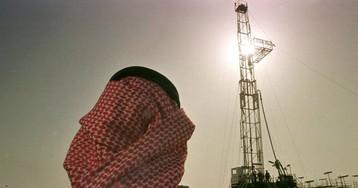 Aramco fija su valoración en hasta 1,7 billones de dólares para su salida a Bolsa