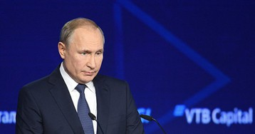 Путин: Реальные доходы россиян не растут, ситуацию надо менять