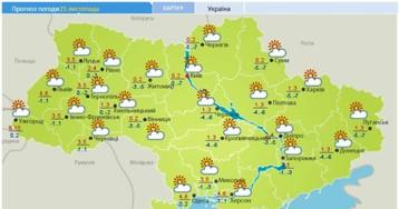 Синоптики рассказали, где в Украине пойдет снег
