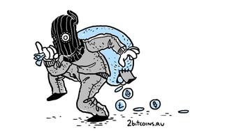 Почти все крупные инвесторы хранят криптовалюты на биржах, а не в кошельках