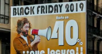 Black Friday 2019: las grandes marcas se preparan para una jornada llena de rebajas