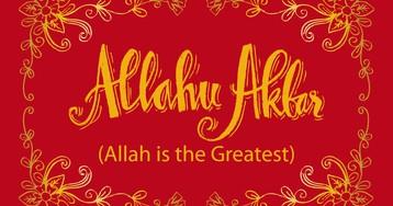 "Аллах акбар. Что значит ""аллах акбар""? Перевод фразы ""аллах акбар"""