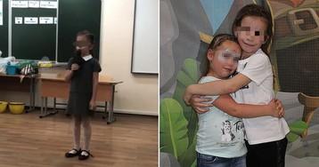 Девочку, изгнанную с чаепития за отказ платить, снова обидели в школе
