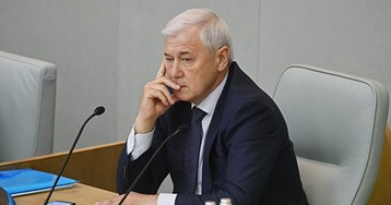 В Госдуме считают, что запретить использование криптовалют будет очень непросто