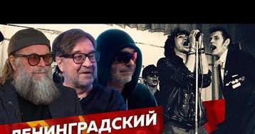 Как русский рок вышел из подполья: Гребенщиков, Шевчук, Кинчев и другие
