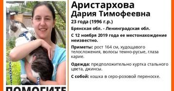 ВРязанской области ищут пропавшую всоседнем регионе девушку