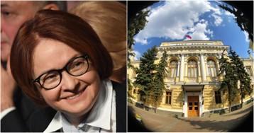 Пять приветов от Набиуллиной. Как ЦБ изменил жизнь россиян в 2019 году