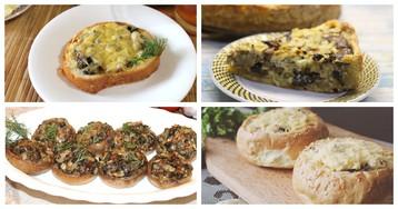5 домашних закусок с грибами, которые покорят вас своим вкусом