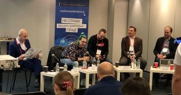 «Роскомсвобода» на ОГФ`2019: как лучше защитить данные в условиях тотальной слежки?
