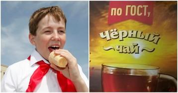 В СССР мороженое было вкуснее? Почему продукты «по ГОСТу» – это обман