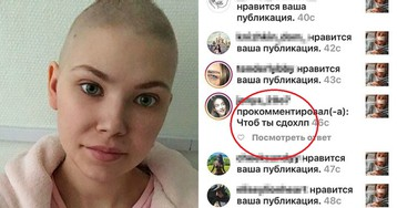 Больную раком 4-стадии мать затравили за фото с пляжа
