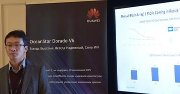 Huawei представила в России ИИ-систему хранения данных OceanStor Dorado V6