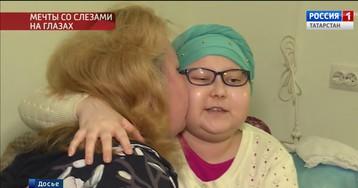 Героиня передачи Малахова ушла от рака в 21 год
