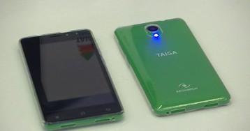 InfoWatch свернула проект защищенного корпоративного смартфона «Тайгафон», потратив на его разработку 40 млн рублей