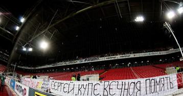 Фанаты «Спартака» и «Ростова» покинули стадион в первом тайме