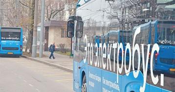 Куда поедет электробус? На вопросы жителей отвечает глава управы Раменок