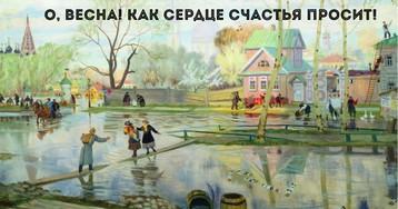 Риторическое обращение и риторическое восклицание: примеры из поэмы «Полтава»