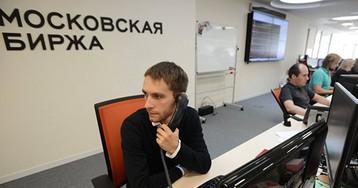 Рынок акций РФ вырос, продолжив пятничный позитив