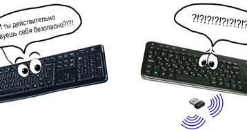 Берегите ваши донглы: исследование безопасности ресивера клавиатур Logitech