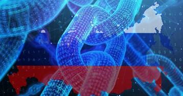 Квантовые сенсоры и блокчейн от «Ростеха» не выдержали стресс-тест