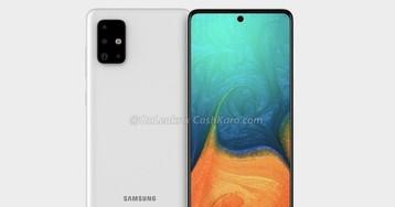 Появились новые подробности о Samsung Galaxy A71