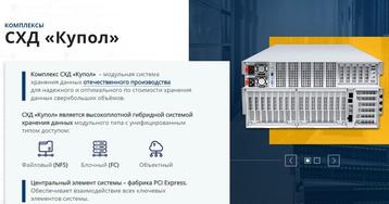 Операторы потратили 10 млрд рублей на оборудование для «пакета Яровой»