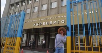 В Укрэнерго подтвердили значительное повышение тарифов
