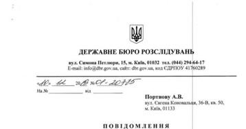ГБР займется «госизменой» Порошенко