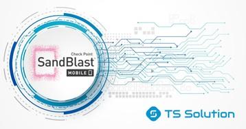 3. Анализ зловредов с помощью форензики Check Point. SandBlast Mobile