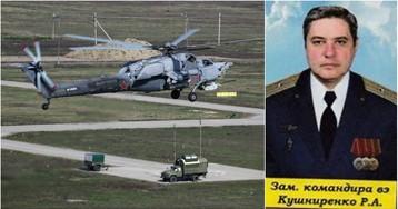 При крушении вертолета Ми-28 на Кубани погибли двое пилотов